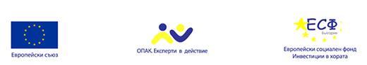 """Проект """"Подобряване на професионалните умения на служителите и развитие на административния капацитет на  общинската администрация на СО район «Надежда»"""